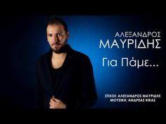 Alexandros Mauridis - Gia Pame ( New Single 2017 )