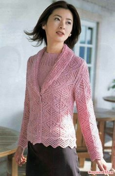 «Amu Knit trend №1,5,11 - 2002»