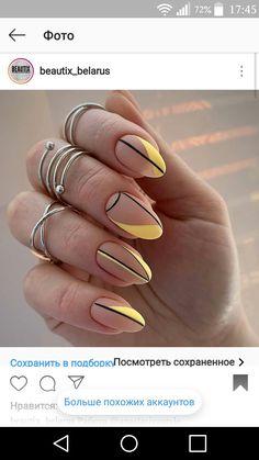 Diva Nails, Chic Nails, Classy Nails, Trendy Nails, Fingernails Painted, Cute Acrylic Nails, Lines On Nails, Geometric Nail, Minimalist Nails