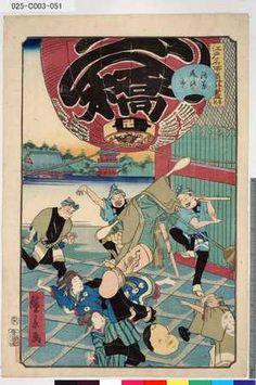 Utagawa Hirokage: No. The End (Owari), Year-end Fair at Asakusa (Asakusa toshi no ichi), from the series Comical Views of Famous Places in Edo (Edo meisho dôke zukushi) - Museum of Fine Arts Geisha, Tanabata Festival, Strange Events, Traditional Japanese Art, Kawaii, China Painting, Famous Places, Museum Of Fine Arts, Art Prints