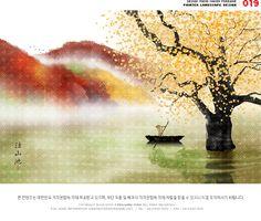 풍경, 미술, 나무, 강, 수묵화, 일러스트, 배, freegine, 전통, illust, 한국화, 페인터, Painter, 사공, 문화예술…