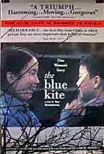 The Blue Kite / China, Hong Kong (Mandarin) / HU DVD 740 / http://catalog.wrlc.org/cgi-bin/Pwebrecon.cgi?BBID=5729012
