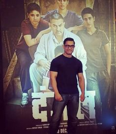 http://www.dangallmovie.com/ Dangal Movie Amir khan Look