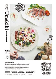 Umekiki Paper · Umeki Paper | Umekiki - To taste delicious, to shine - Grandfront Osaka food education project