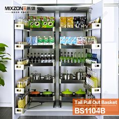 Cheap monster truck remote control toys prices, Buy Quality monster steam directly from China basket holder Suppliers: 	  	Kitchen Cabinet Pull Out Pantry Basket of Storage Organizer Tall Cabinet Sliding Basket (Big Monster) BS1104B