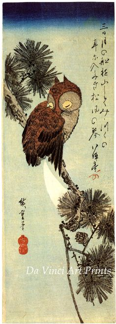 "Owl on a Pine Branch | Tattoo Ideas & Inspiration - Japanese Art | Hiroshige - ""Birds and Flowers: Little Brown Owl on a Pine Branch"", ca. 1830 
