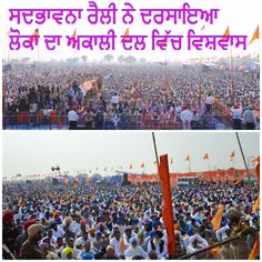 PunjabPeaceRally the voice of sikhs to respect akal takht. #Shiromaniakalidal #youthakalidal #PunjabPeaceRally #Akalidal
