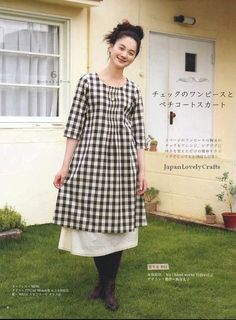 Always Natural Clothes - Japanese Sewing Pattern Book for Women - Spring, Autumn, Winter - Linen, Cotton, Wool Wardrobes - B778. $21.00, via Etsy.