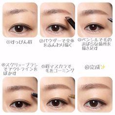 「自分の顔に似合う眉になりたい!」そう感じたら、Instagramで人気のメイクアップアーティストTamamiさんに習ってみませんか?わかりやすくてトレンドを押さえたTamamiさんの眉メイクは、美人度が上がると話題なのです。