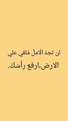 Arabic Calligraphy, Positivity, Colorful, Arabic Calligraphy Art, Optimism