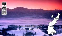 O Japão é um arquipélagode mais de 6mil ilhas que habitam mais de 127 milhões de pessoas. Pode parecer estranho mas o Japão é dividido em 47 estados e 8regiões.Regiões são associados com o clima, características geográficas, cultura, comida e dialetos do japonês. Abaixo iremos ver um pouco sobre cada região do Japão. Hokkaido 北海道 Hokkaido é a segunda maiorilha do Japão, localizada nonorte. É uma vasta área de fazendas, montanhas, pequenas cidades e cidadesfamosascomo Sapporo e…