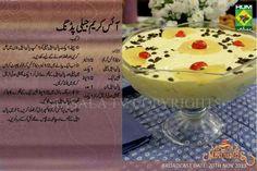 Ice cream jelly pudding