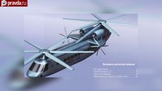 Kamov Ka-102: World's fastest helicopter. Russian helicopters