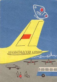 Leningrad airport, soviet postcard