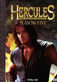 Herkules (1995)