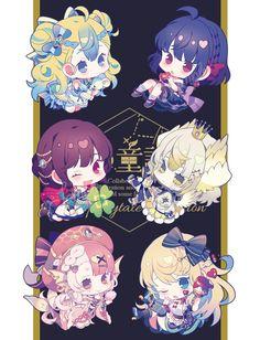 Cute Anime Chibi, Kawaii Chibi, Kawaii Art, Kawaii Anime Girl, Manga Illustration, Character Illustration, Anime Kunst, Anime Art, Anime Lineart