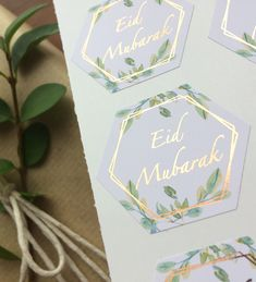 Eid Crafts, Ramadan Crafts, Ramadan Decorations, Diy And Crafts, Eid Mubarak Stickers, Eid Stickers, Eid Mubarak Card, Ied Mubarak, Diy Eid Gifts
