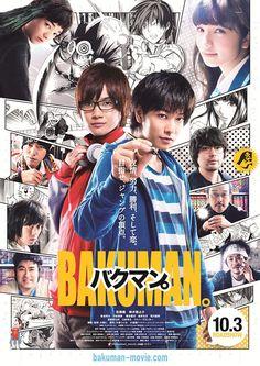 """[Trailer, 90 sec]Takeru Satoh, Ryunosuke Kamiki, Shota Sometani, Nana Komatsu, Kenta Kiritani, Takayuki Yamada. J movie """"BAKUMAN"""". Release: 10/03/'15 https://www.youtube.com/watch?v=AjuyrRTqfkE"""