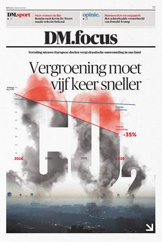 Art Direction: Arne Depuydt  Assistent Art Direction: Freek De Groote/Joris Van Aken  © DeMorgen