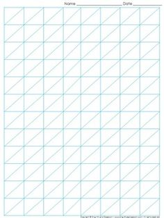 Graph Paper: Full Page Grid for Lattice Multiplication - 8x12 boxes - King Virtue's Classroom  Students will love applying what you've taught them about Lattice Multiplication using this special graph paper. This grid paper design features 8 columns and 12 rows.
