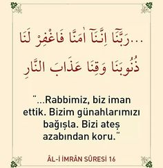 Amin, Amin, Amin.  #iman #dua #amin #günah #affet #ateş #azap #cehennem #tövbe #islam #âyet #müslüman   #istanbul #ilmisuffa Duaa Islam, Islam Quran, Allah, Learn Turkish Language, Quran Pdf, Quran Recitation, Prayers, Religion