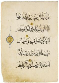 TWO MUHAQQAQ QUR'AN LEAVES, ILKHANID PERSIA, 14TH CENTURY