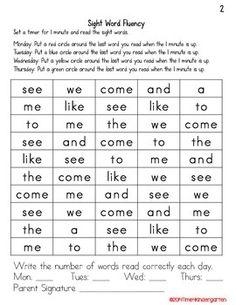 1 MINUTE SIGHT WORD FLUENCY HOMEWORK FOR KINDERGARTEN AND FIRST GRADE - TeachersPayTeachers.com