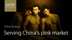 Taboo-busting gay app a business success  Ask any gay man in urban China what social media platforms he most frequently uses and there is a fair chance he will be among the 27 million users of Blued, a startup application launched by an entrepreneur with 16 years' experience negotiating the challenges of running LGBT websites in the country.