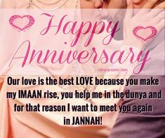 Islamic Wedding Anniversary Wishes For Husband & Wife Anniversary Wishes For Him, Islam Marriage, Husband Wife, Hijab Fashion, Captions, Islamic, Quotes, Quotations, Hijab Styles