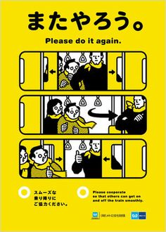 "Tokyo Metro Subway Posters from Japan. ""Let's do it Again-- please get off the train once to make way for passengers getting off"""