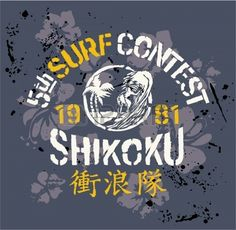 Japan surfing contest - Vector artwork for sportswear in custom colors photo