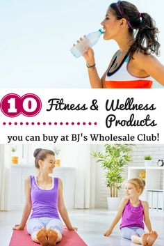 If you're looking for some new fitness gear, don't pass up on a trip to BJ's Wholesale Club!  You can find a ton of great, reasonably priced fitness products there from apparel to swim goggles to sports drinks and more. (sponsored) | Fitness inspiration| Fitness ideas | Women's fitness