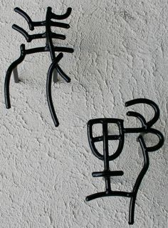表札 アイアン アイアン表札 表札 戸建 表札 漢字 A 二文字 オリジナ 表札 ハンドメイド サインプレート ネームプレート シンプル 屋外 外構 工事 新築祝い エクステリア