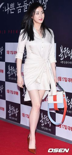 From breaking news and entertainment to sports and politics, get the full story with all the live commentary. Kang Sora, Korean Actresses, Korea Fashion, Peplum Dress, Shit Happens, Search, Twitter, School, Dresses