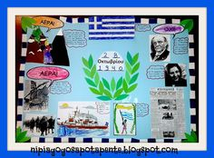International Day, Teacher, Education, School, Kids, Greek, Fall, Professor, Children