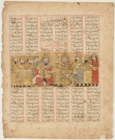 """Shahnameh The Shahnameh (""""Book of Kings"""", composed 977-1010 CE) is a medieval epic written by the poet Abolqasem Ferdowsi (l. c. 940-1020 CE) in order to preserve the myths, legends, history, language, and culture of ancient Persia . It is the longest work, written by a single author, in the history of wor... Heroic Age, Persian Language, Ancient Persian, Persian Culture, Medieval Art, Historical Pictures, Museum Of Fine Arts, Illuminated Manuscript, Heritage Image"""