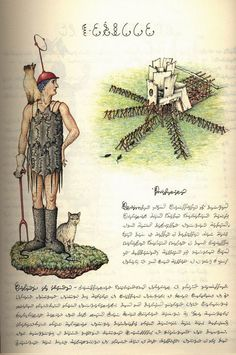 """codex seraphinianus: in the late 70s italian architect, illustrator and industrial designer luigi serafini made a book, an encyclopedia of unknown, parallel world. it's about 360-380 pages. it is written in an unknown language, using an unknown alphabet. it took him 30 month to complete that masterpiece that many might call """"the strangest book on earth""""."""
