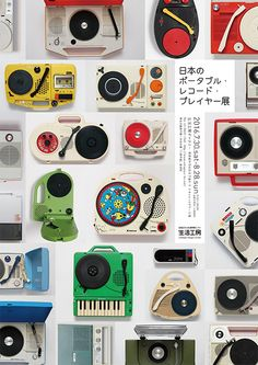 An Exhibition of Japanese Portable Record Players