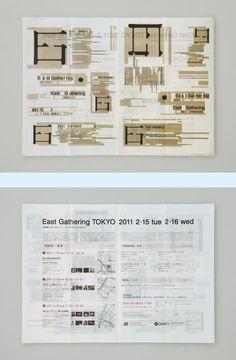 East Gathering 2010 社団法人日本商環境設計家協会の 50周年記念イベント「East Gathering」の グラフィックデザインを担当。