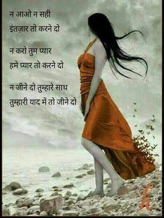 Chankya Quotes Hindi, Hindi Shayari Love, You Are Blessed, Are You Happy, Shayri Life, Seductive Quotes, Sad Love Quotes, Awesome Quotes, Heart Touching Shayari