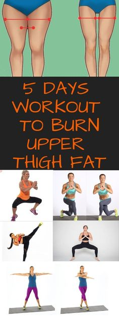 Are you sick and tired of that upper thigh fat that makes you feel uncomfortable. Are you sick and tired of that upper thigh fat that makes you feel uncomfortable? Here are 5 days workout routine to get rig of upper thigh fat. Fitness Workouts, 5 Day Workouts, Fitness Tips, Fitness Weightloss, Fitness Plan, Fast Weight Loss Tips, Weight Loss Program, 5 Day Workout Routine, Fat Workout