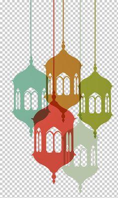 Ramadan Png, Ramadan Crafts, Ramadan Decorations, Eid Al Fitr, Islamic Posters, Islamic Art, Free Cliparts, Eid Greetings, Bear Illustration