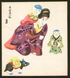 TOKURIKI TOMIKICHIRO - Japanese Woodblock Print
