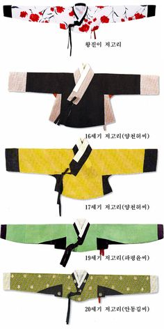 Super ideas for house korean traditional Korean Traditional Dress, Traditional Fashion, Traditional Dresses, Traditional Ideas, Korean Dress, Korean Outfits, Korea Fashion, Asian Fashion, Modern Hanbok