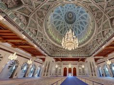 Grand Mosque | Virtual Tour - 360° Panorama view.  courtesy: Virtual Museum of Geology in Oman  (see 360° view, click on the picture). http://omanpocketguide.com