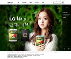 DCafeIn Website - LG Vu3