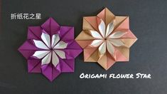 Origami Chrysanthemum Flower Star/ Paper Star 折纸花之星 Origami Design, Diy Origami, Origami Fox Easy, Origami Lily, Origami Frog, Origami Paper Folding, Origami Hearts, Origami Flowers Tutorial, Origami Instructions