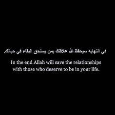 Imam Ali Quotes, Hadith Quotes, Allah Quotes, Muslim Quotes, Religious Quotes, Quran Quotes, Words Quotes, Life Quotes, Sayings