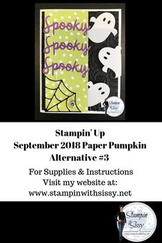 I just love Stampin' Up's monthly card kit. This month's kit came with enough supplies to make 24 treat bags. Up Halloween, Halloween Cards, Halloween Treats, Pumpkin Cards, Paper Pumpkin, Pumpkin Ideas, Get Well Cards, Fall Cards, Card Kit