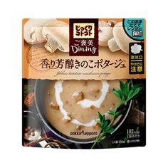 Pouch Packaging, Brand Packaging, Food Packaging Design, Branding Design, Japan Package, Japanese Packaging, Japan Design, Food N, Product Label